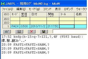 Fast1_112805