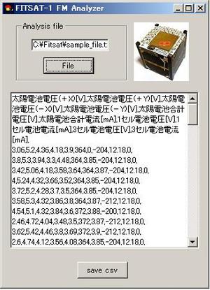 Fitsat1_fm_analyzer2