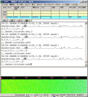 Dande131201_12