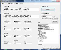 Aoba170116_23