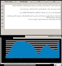 Funcube_dashboard_hr_20170223_01114