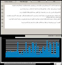 Funcube_dashboard_hr_20170223_11281