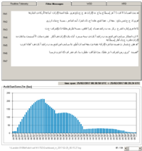 Funcube_dashboard_hr_20170225_00152