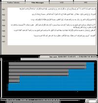 Funcube_dashboard_hr_20170227_000_2