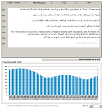 Funcube_dashboard_hr_20170305_00430
