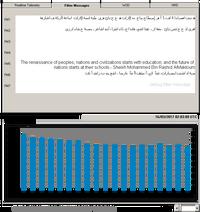 Funcube_dashboard_hr_20170316_02023