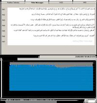 Funcube_dashboard_hr_20170323_01045