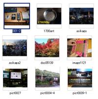 Images171129a