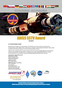 91271aris_award
